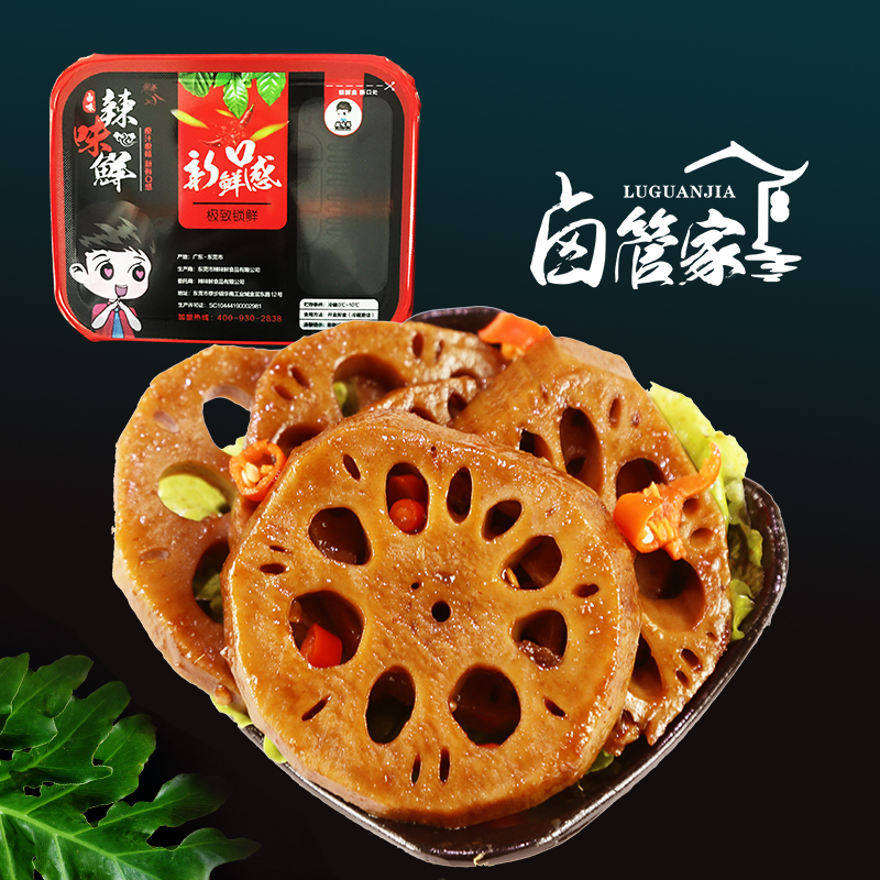 澳门金莎(锁鲜装)辣卤莲藕