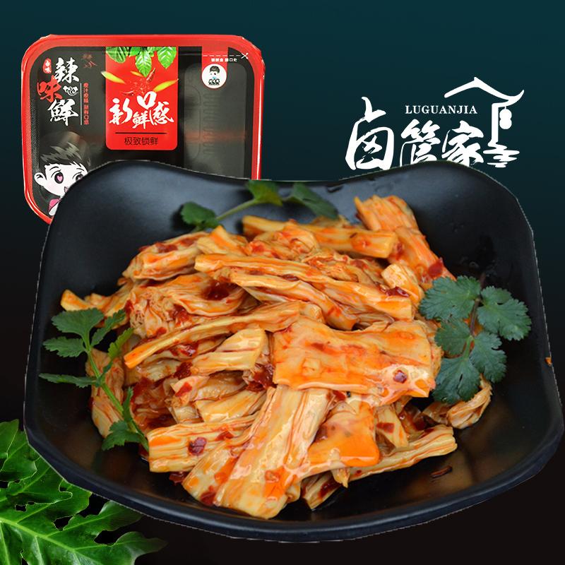 澳门金莎(锁鲜装)红油腐竹