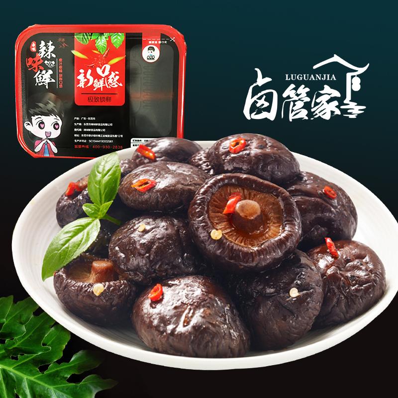 澳门金莎(锁鲜装)卤香菇